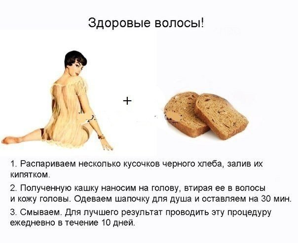 http://ideia.ucoz.net/_nw/4/42760692.jpg