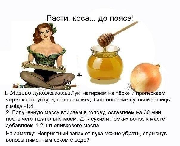 Рецепты красоты в картинках